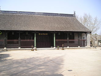 Huai'an - The site of the prefecture headquarter in imperial times
