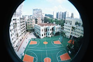 Pui Ching Middle School (Macau) - Image: 澳門培正中學魚眼圖