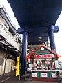 神戸JR三ノ宮駅西側 (5300218602).jpg