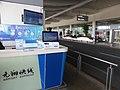 空港快線.jpg