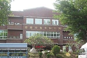 Sinhua District - Sinhua District office