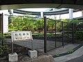 船町緑地 Funamachi green space - panoramio.jpg