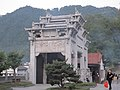 莲华佛国石门 - panoramio (2).jpg