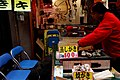 蒸しがき 焼がき Japan Rescue Association 募金箱 ボクたちを見捨てないで下さい (13781540434).jpg