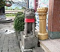 豐田神社之狛犬 Komainu of Former Toyota Shrine - panoramio.jpg