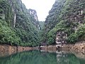"""贵州-都匀-舞阳河之""""山穷水尽疑无路"""" - panoramio.jpg"""