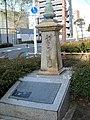 雑喉場橋の碑 - panoramio.jpg