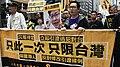 香港民陣指12,000人參與 反修訂引渡條例遊行 07.jpg