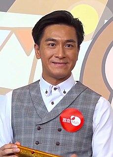 Kenneth Ma Musical artist