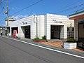 鳥取ノ荘駅 - panoramio.jpg
