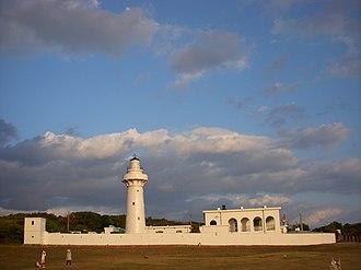 Eluanbi Lighthouse - Image: 鵝鑾鼻燈塔 屏東縣 歷史建築燈塔 Venation 1