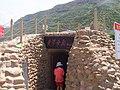 龍洞 Dragon Cave - panoramio.jpg