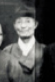 곽상훈.png