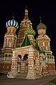 0399 - Moskau 2015 (25794610654).jpg