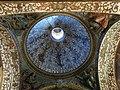 045 Església de Santa Maria (Salomó), capella del Sant Crist, cúpula.jpg