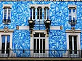 062 Antic Ajuntament de Gràcia (Barcelona), mural dels 200 anys de la Festa Major.jpg