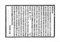 09重刊道藏輯要 牛集.pdf
