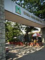 09179jfBonifacio Avenue Manila North Cemeteryfvf 07.JPG