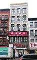 101 Bowery.jpg