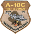 104th Expeditionary Fighter Squadron - OIF patch.png
