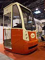 105N symulator kabiny motorniczego (1) SilesiaKomunikacja14.jpg