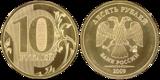 цена монета свадьба серия семейные традиции славян