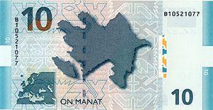 Azərbaycan Manati Vikipediya