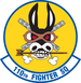 110th-Fighter-Squadron-MO-ANG