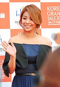 Ailee wikipedia 2012 debut with heaven and invitationedit stopboris Gallery