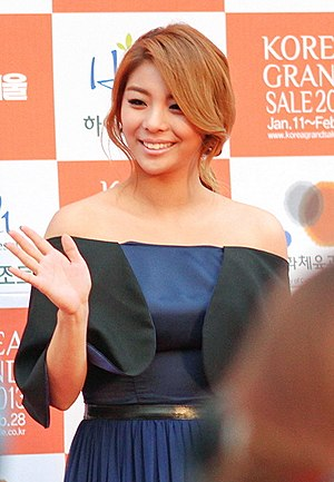 Ailee - Ailee at the 22nd Seoul Music Awards, where she received the award for Best New Artist.