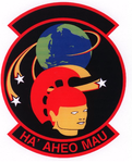 154 Aircraft Generation Sq (later 154 Aircraft Maintenance Sq) emblem.png