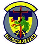 17 Consolidated Aircraft Maintenance Sq emblem.png