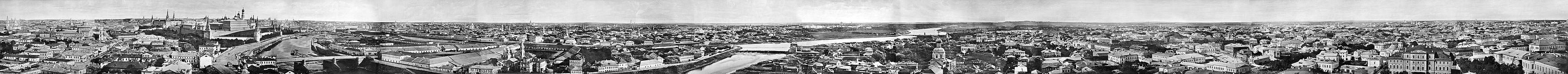 Moscou em 1867. Clique aqui para ver a imagem com notas.