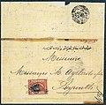 1870 Adana Turkey Beyrouth negative Posta Masria G14.jpg