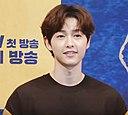 Song Joong-ki: Age & Birthday