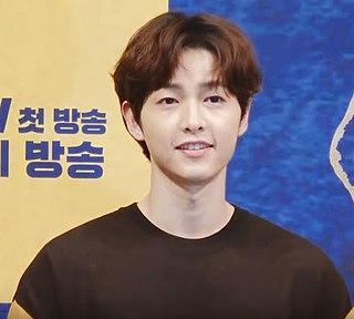 Song Joong-ki South Korean actor