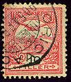 1905 Oriovac 10f Mg.jpg