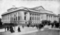 1911 Britannica-Architecture-Public Library New York.png