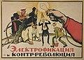 1921. Электрофикация и контр- революция.jpg