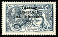 1922 10s Great Britain Seahorse with Thom overprints (SG Type 3).jpg