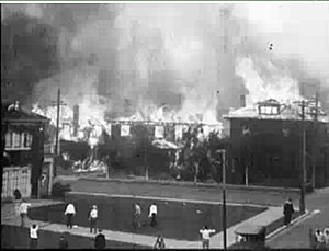 1923 Berkeley, California fire - Image: 1923 Berkeley Fire