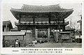 1930년대 울산 태화루.jpg