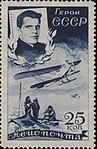 1935 CPA 492.jpg
