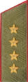 1959га.png