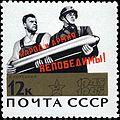 1965 20-летие Победы, ЦФА 3204.jpg