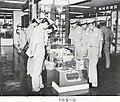 1980년 제2기 소방간부후보생6.jpg