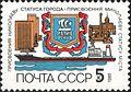 1989 CPA 6099.jpg