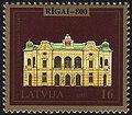 19950923 16sant Latvia Postage Stamp.jpg