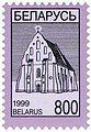 1999. Stamp of Belarus 0308.jpg