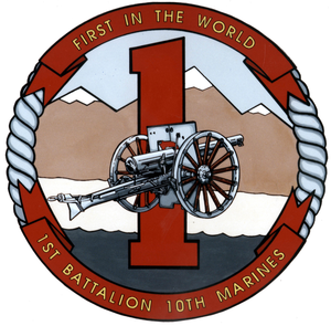 1st Battalion, 10th Marines - 1/10 Insignia